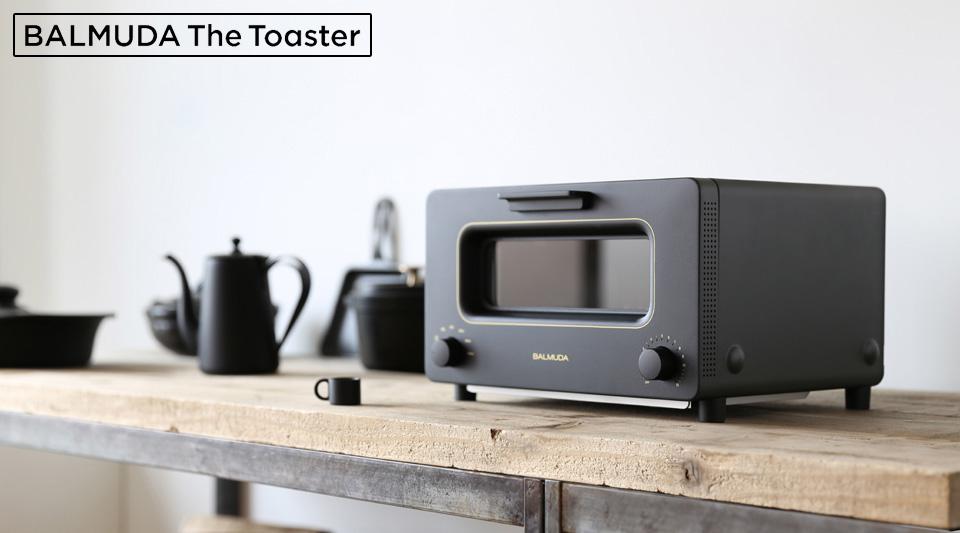 BALMUDA The Toaster (バルミューダ ザ・トースター) 看板