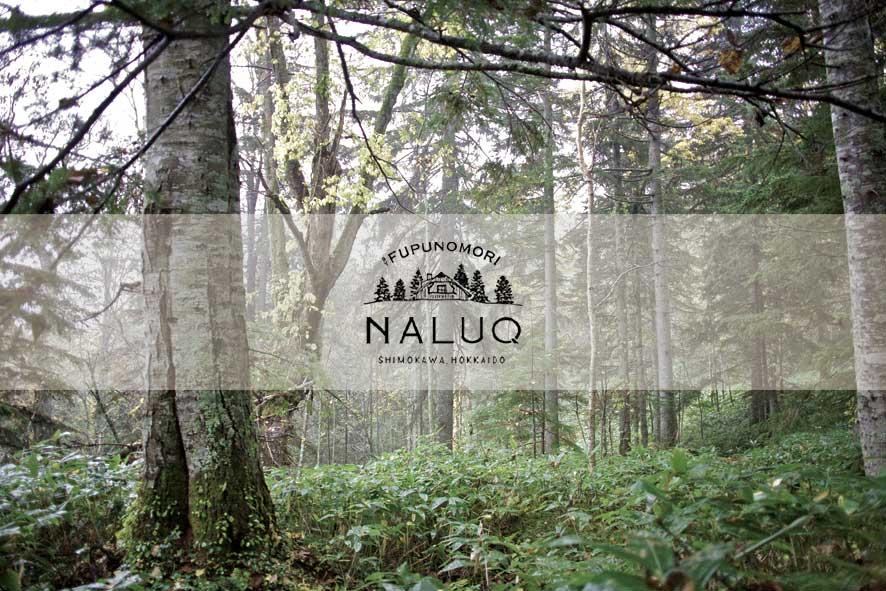 NALUQ / ナルーク