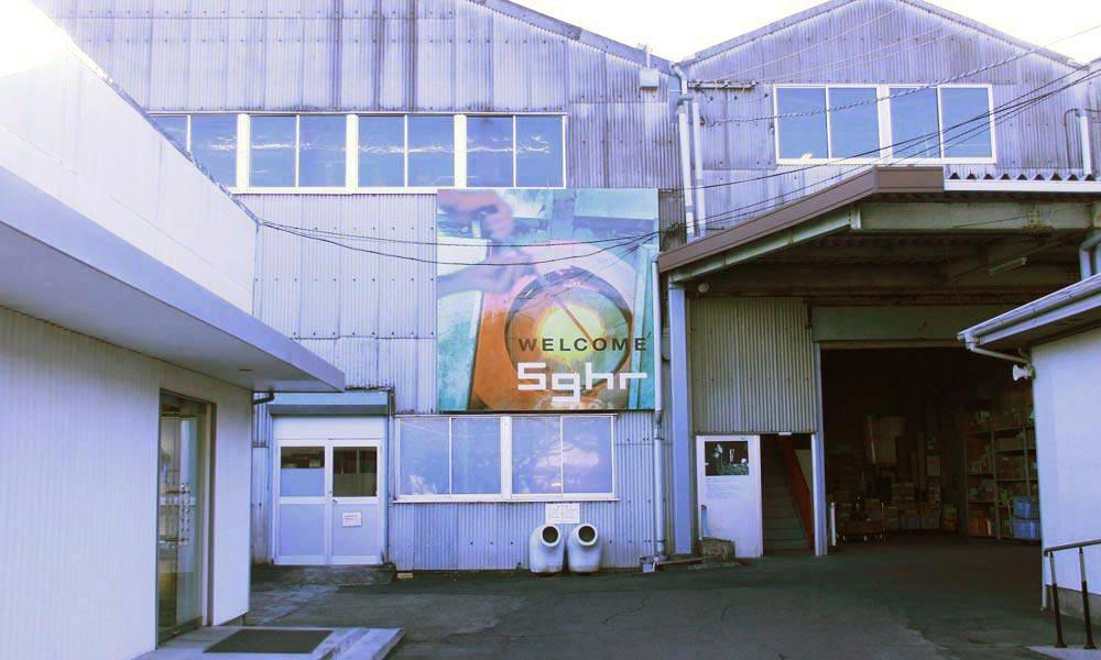 菅原工芸硝子工場見学