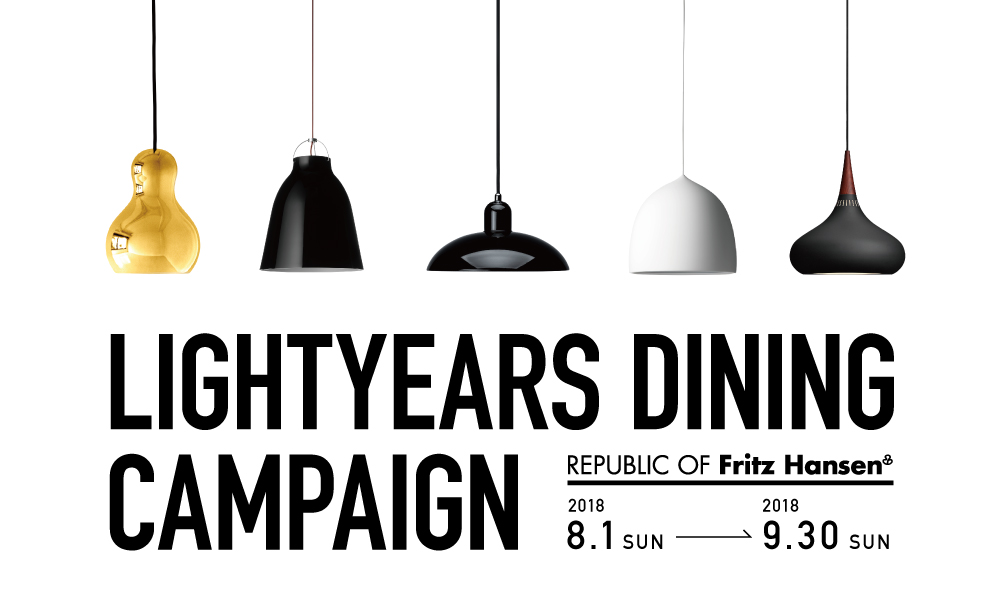 Fritz-campaign看板