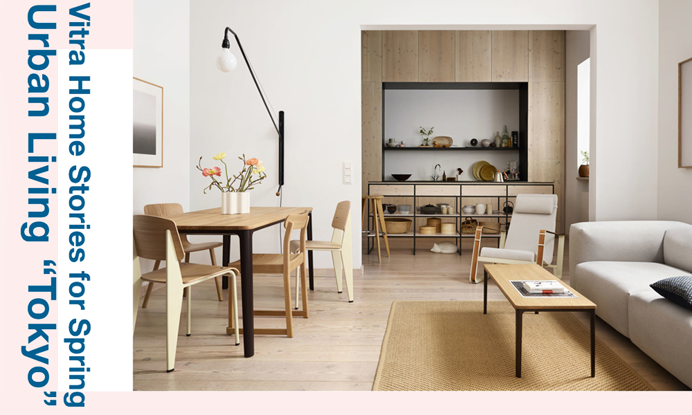 Vitra Home Stories for Springキャンペーン