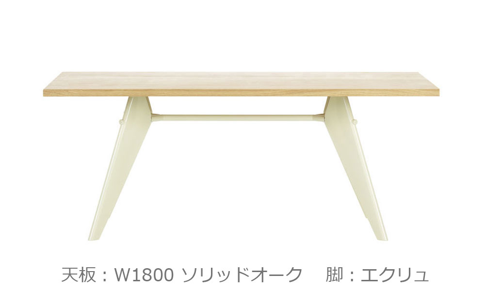 EM テーブル