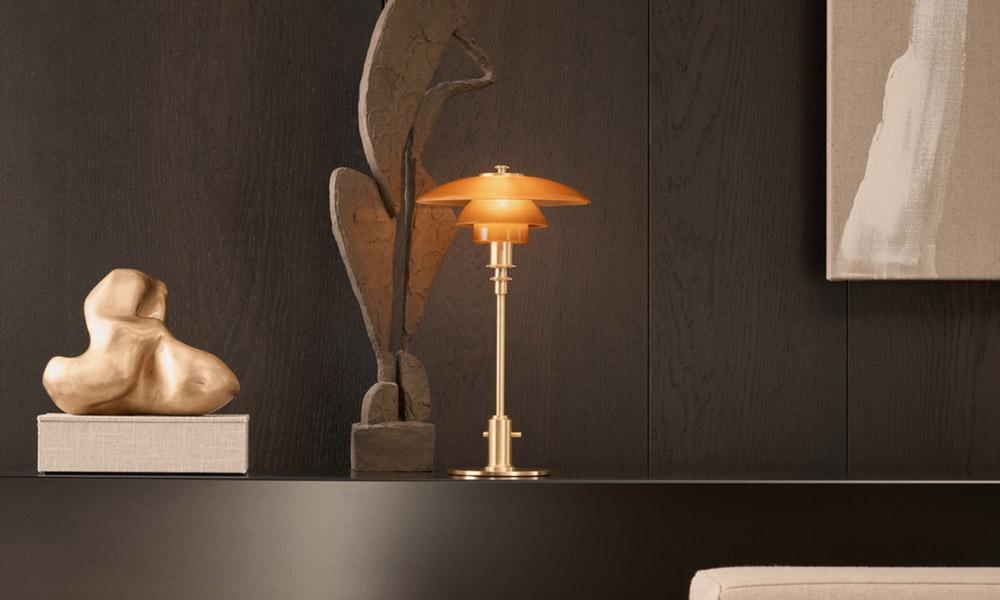PH 2/1テーブルランプ看板