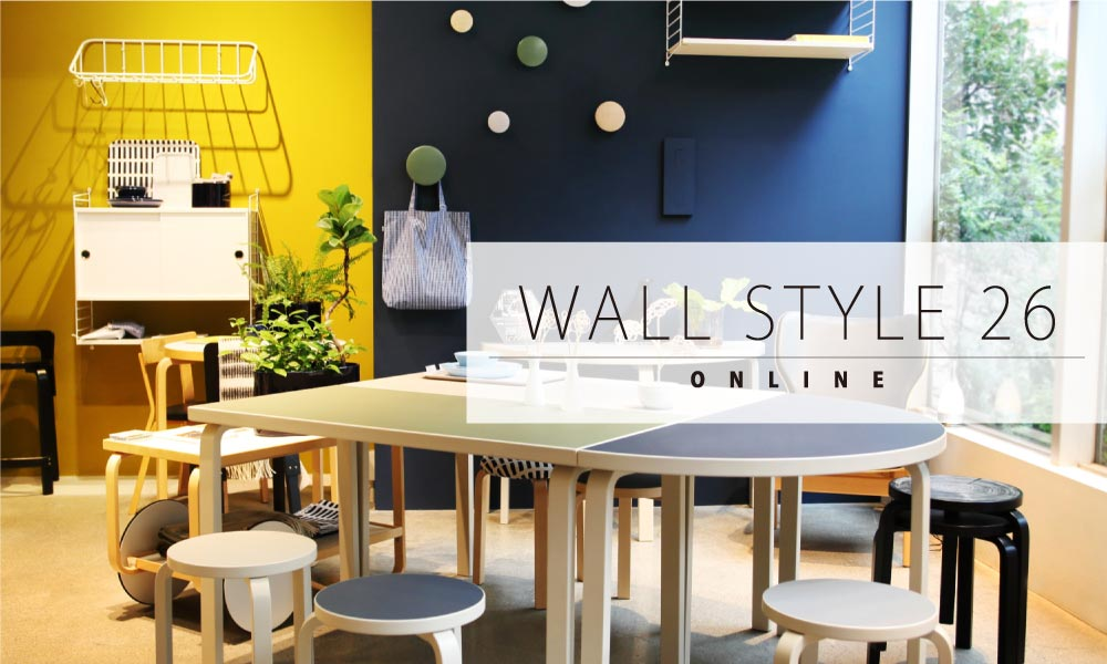 WALL STYLE 26 online