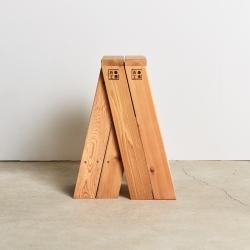 【アウトレット】 スツール / AA STOOL 2脚セット