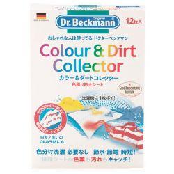 カラー&ダートコレクター・色移り防止シート