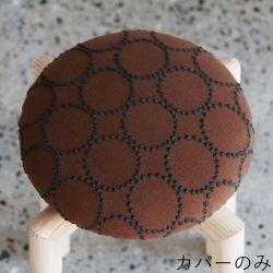 マッシュルームスツール用カバー tambourine