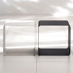 【アウトレット】 メタルブロック350 / ホワイト