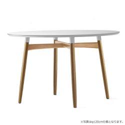 BA103 ダイニングテーブル φ110cm / オーク材 オイルフィニッシュ Carl Hansen & Son