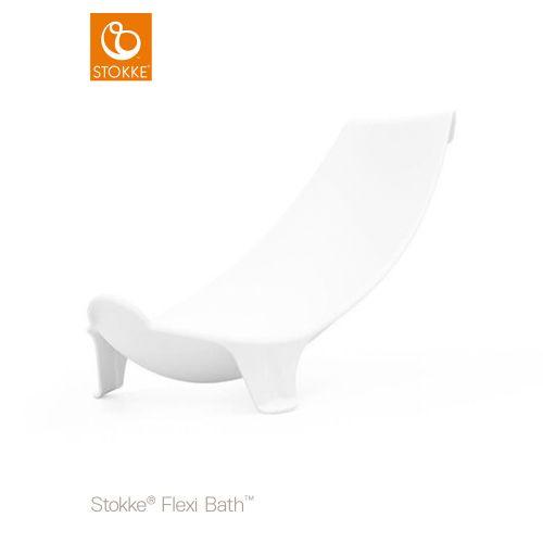ストッケ フレキシバス ニューボーンサポート (Flexi Bath・Stokke)