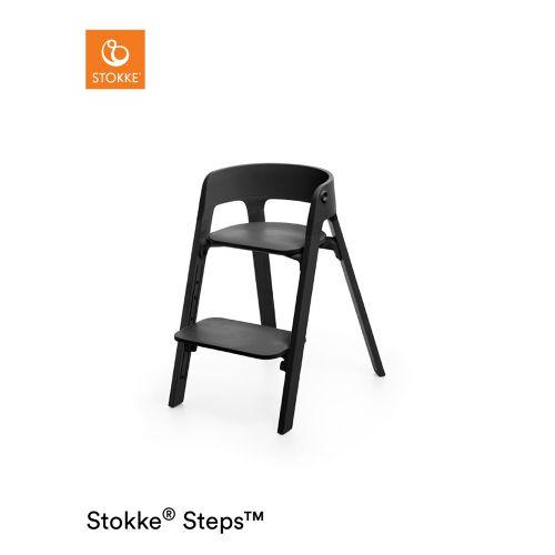 ストッケ ステップス チェア  ビーチブラック (Steps・Stokke / ストッケ)