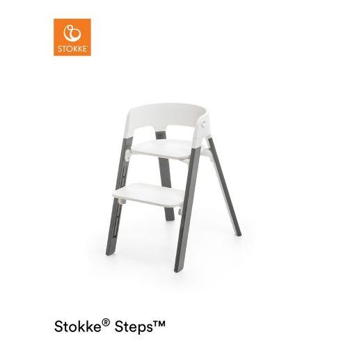 ストッケ ステップス チェア ホワイト × ビーチ ヘイジーグレー (Steps・Stokke / ストッケ)
