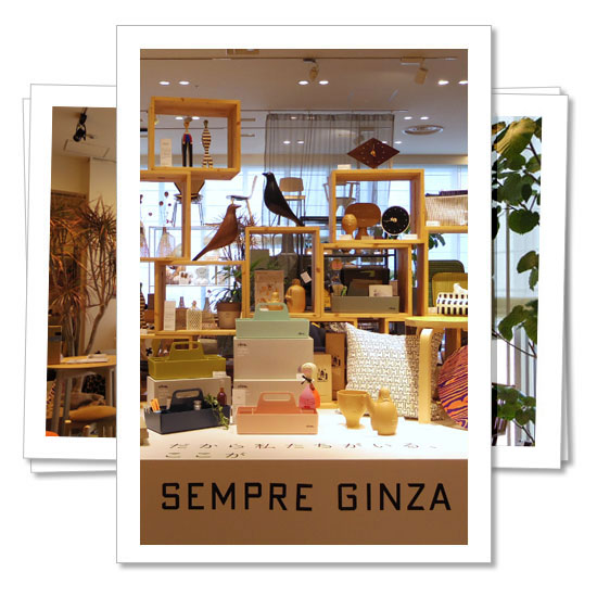 GINZA GALLERY