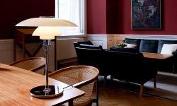PH テーブルランプ / フロアランプ / PH Table Lamp / Floor Lamp