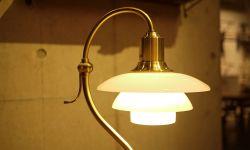 PH2/2 クエスチョンマーク テーブルランプ / PH2/2 Questionmark Table Lamp