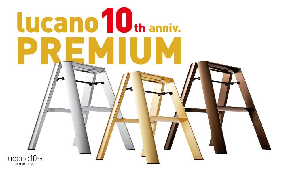 lucano 10th Premium Edition