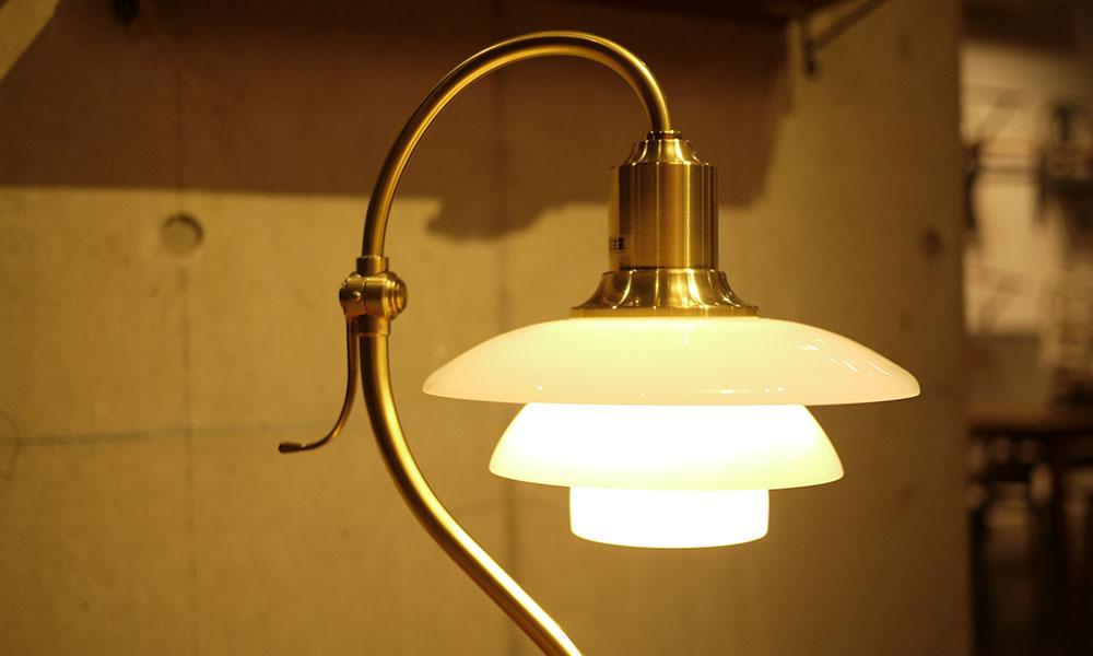 復刻【期間限定】ルイスポールセンから曲線が美しいランプ。